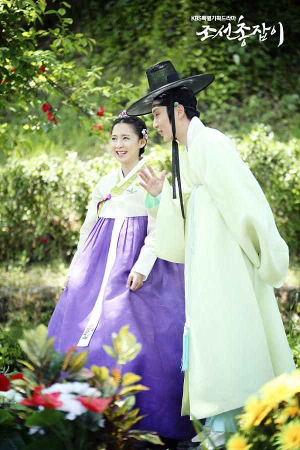 Joseon Gunman stills